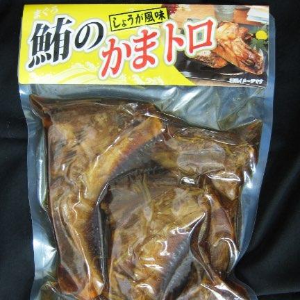 鮪のかまトロ 生姜風味