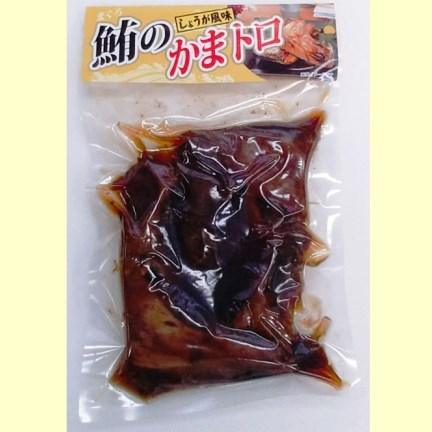 鮪のかまトロ<br /> 生姜風味