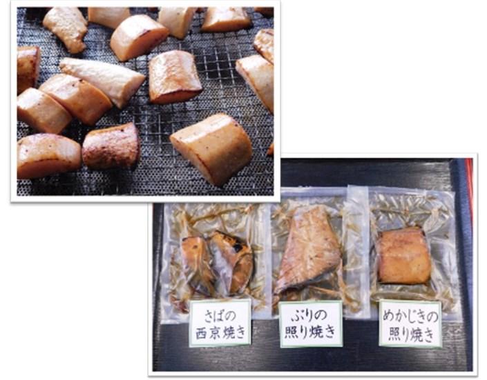 焼き魚(個食用)